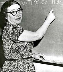 Ida Rhodes, el poder de la mujer-máquina